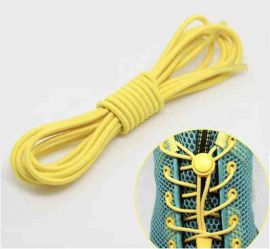 Elastic Locking Laces Yellow
